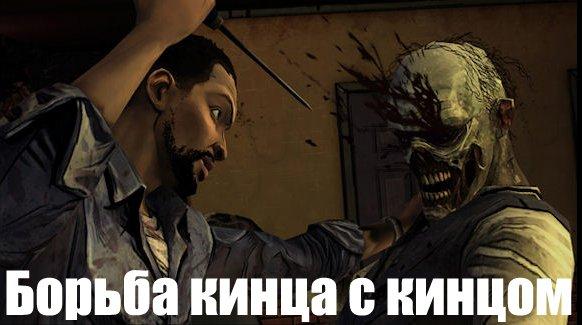 Одновременно начал играть сразу в две игры - Metal Gear Rising: Revengeance на ПС3 и The Walking Dead: The Game на P .... - Изображение 1