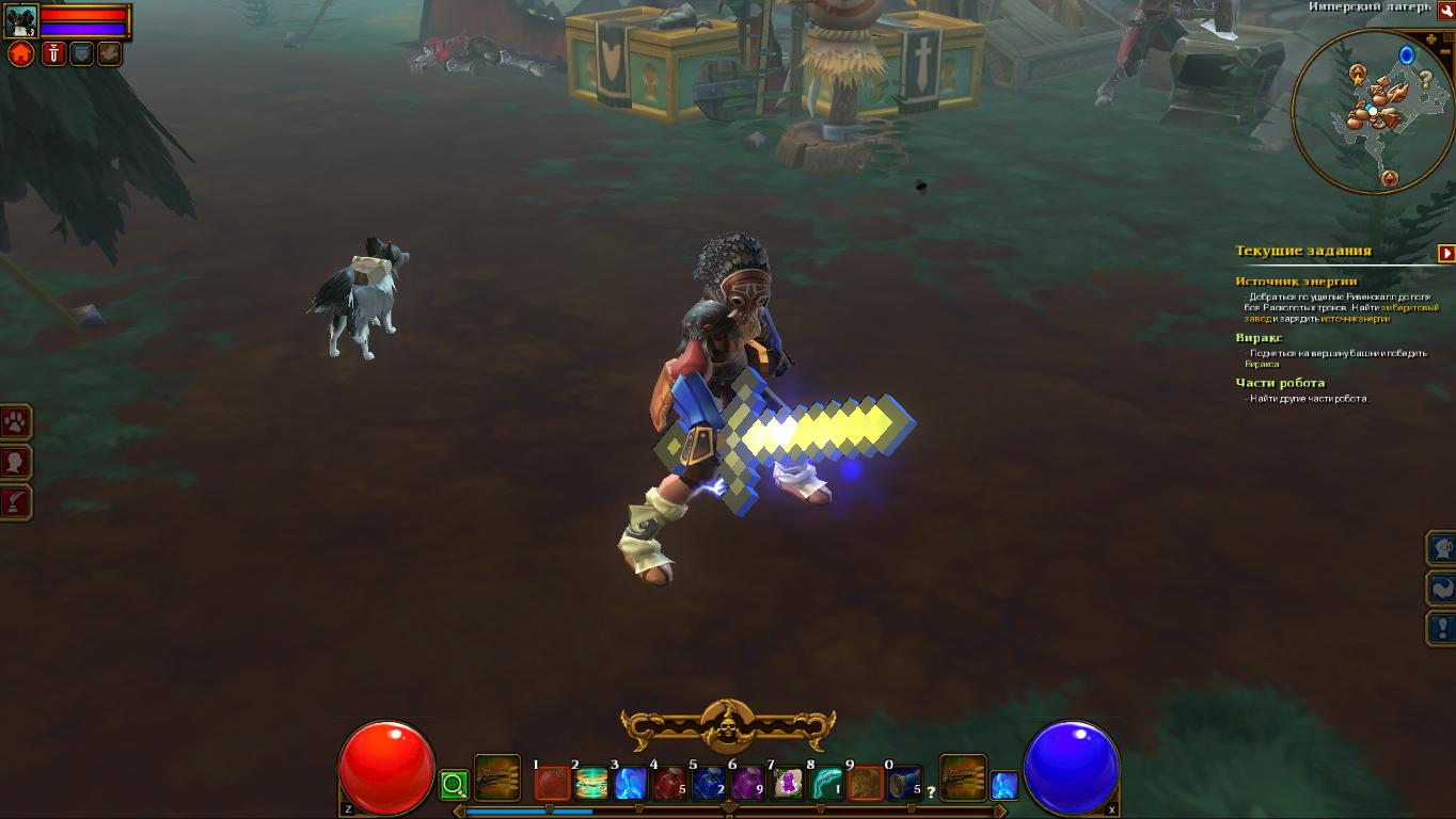 Ой, а какой прекрасный меч у меня теперь есть :3. - Изображение 1