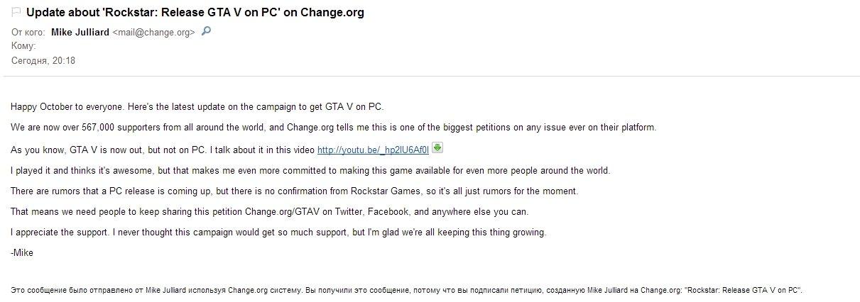 оу #gta5   #change  #pc  #gta5onpc. - Изображение 1