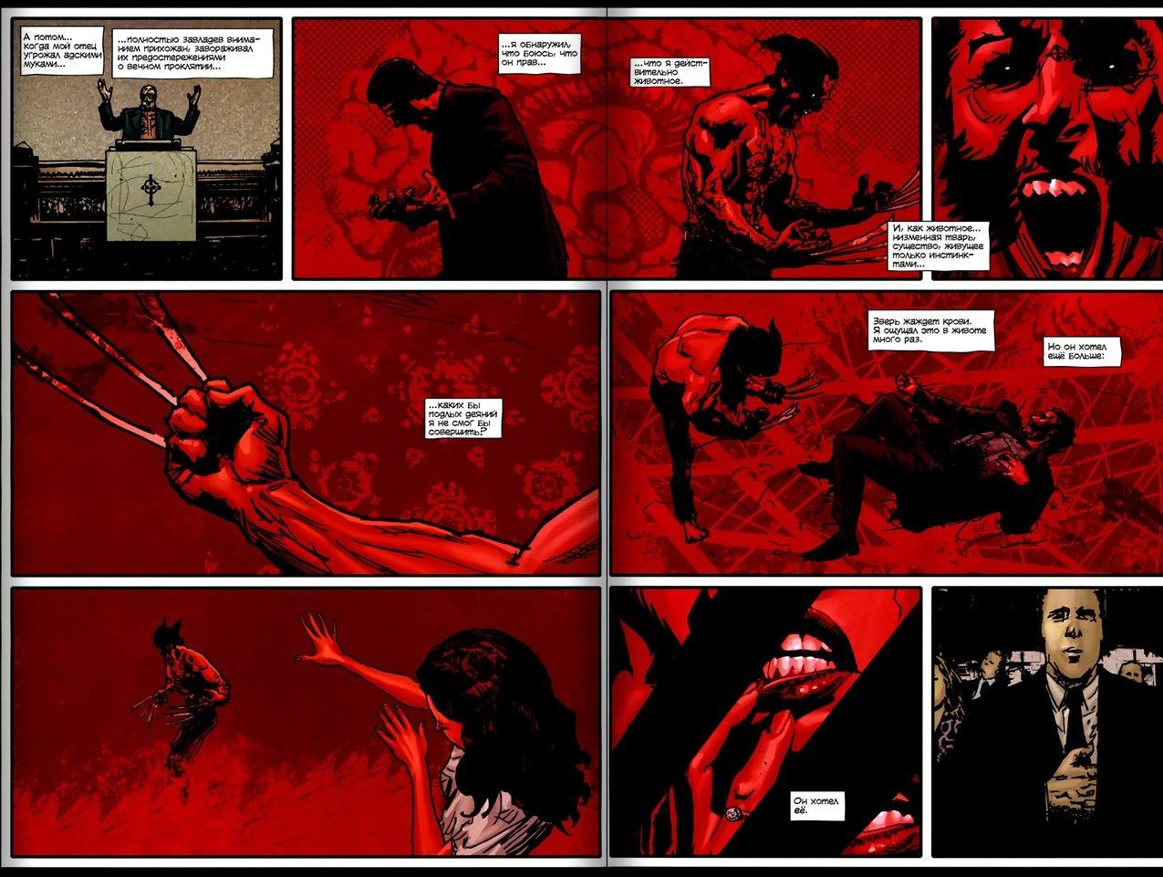 """Решил тут опробовать """"Marvel Noir"""". Начал с Росомахи. Вообще, такое решение, с мини-серией в нуаре, давно нужно было .... - Изображение 1"""