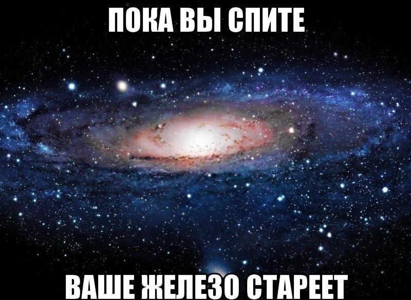 Парам-пара-пам.. - Изображение 1