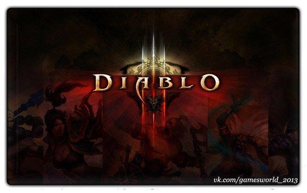 Diablo 3 на PS3 не только хорошо работает, но и играется лучше, чем на ПК, вы с этим согласны?. - Изображение 1