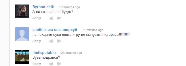 Обожаем в редакции читать комментарии на YouTube. Вот этот персонаж, например, из комментариев к нашему новому видео .... - Изображение 1
