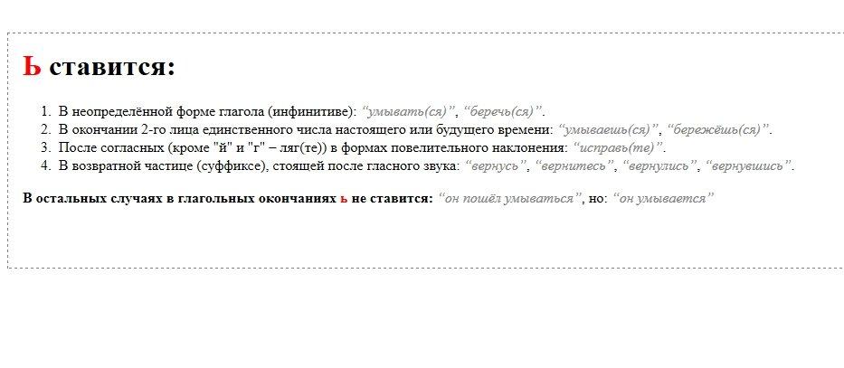 Пост в «Паб» от 28.06.2013. - Изображение 1
