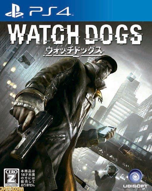 Сегодня утром вы посмотрели рекламу PS4, в которой были показаны Assassin's Creed 4: Black Flag и Watch Dogs. Никого .... - Изображение 2