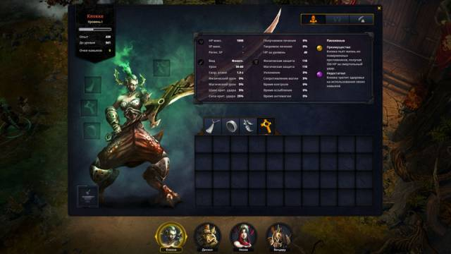 Скриншоты новой стратегии Aarklash: Legacy.. - Изображение 3