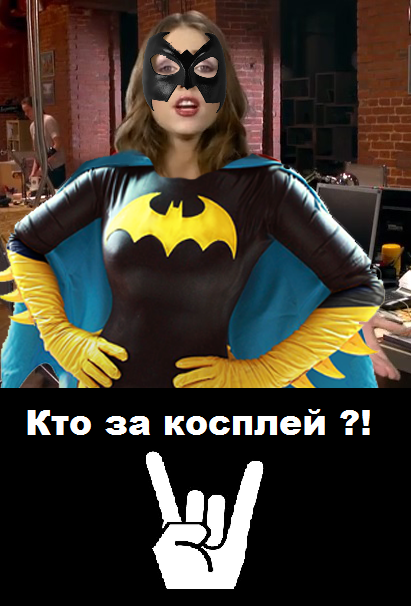 Уважаемая Женя Айвазовская убейте своего гримера, к этому не возможно привыкнуть вас гримируют под труп или образ ва .... - Изображение 3