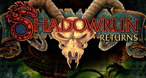 Кто что может сказать о Shadowrun Returns? какой вышла игра, норм или так себе?. - Изображение 1